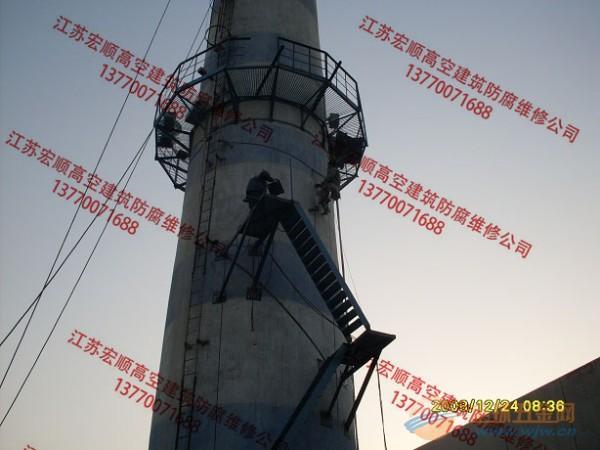 烟囱顶口修补加固工程