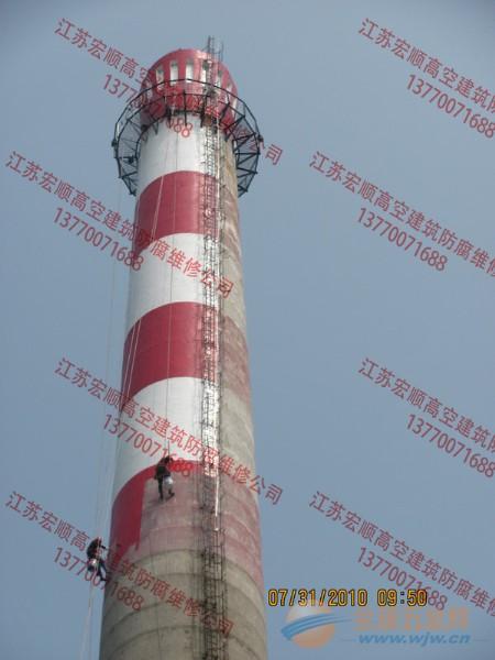 烟囱裂缝加固--烟囱裂缝加固公司13770071688