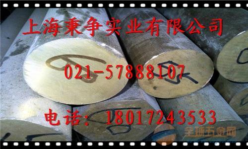 铸造铅青铜圆棒ZCuPb20Sn5的特点有哪些