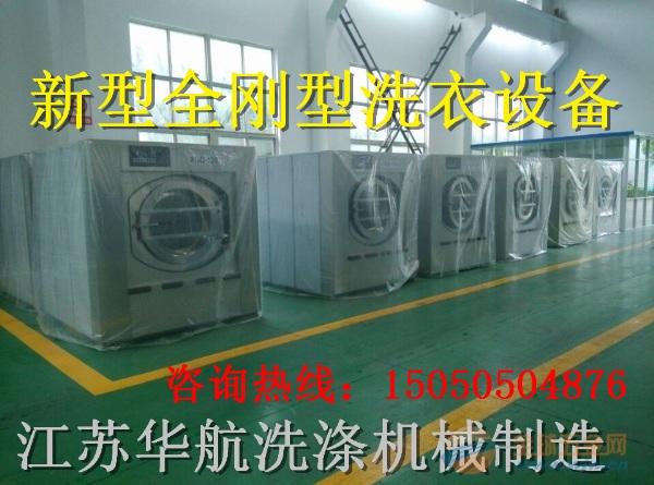 宾馆洗衣房设备配置型号和运行成本控制