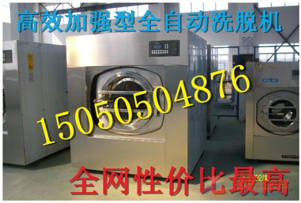 重庆洗衣房设备多少钱? 重庆洗衣房设备生产厂家 