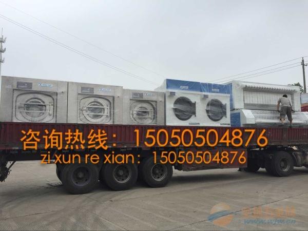 青海工业洗衣机多少钱?青海洗衣房设备 青海洗衣设备