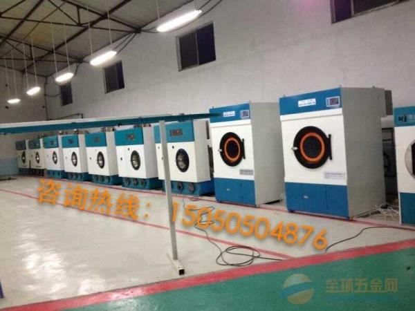 医院洗涤设备 医用全自动洗衣机价格