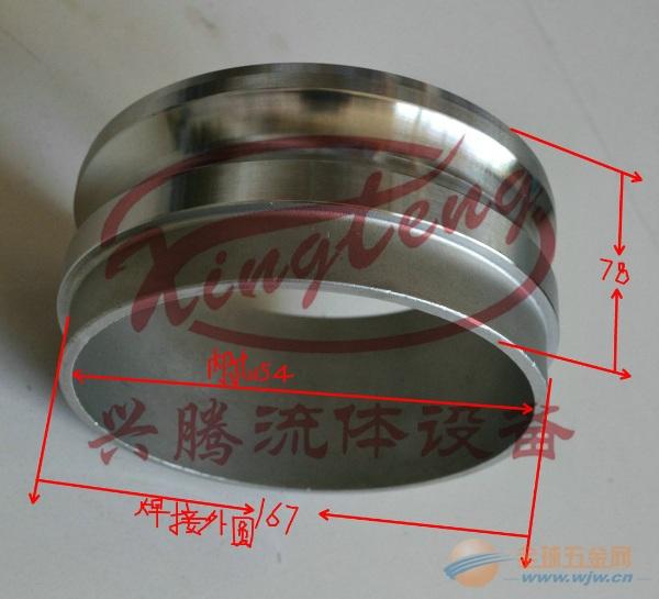 6寸快速接头阳端焊接型不锈钢DN150