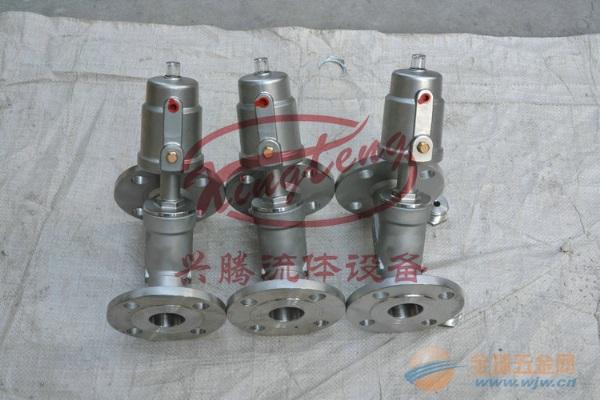 【厂家直销】新型整体不锈钢气动角座阀,高温气动角座阀