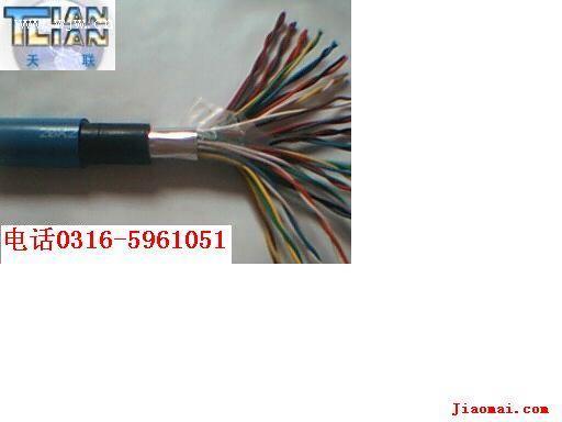 矿用通信电缆MHYV矿用电话线