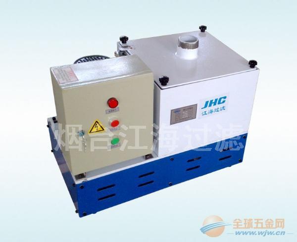 供应固液分离机,磁性分离器,胶辊磁分器厂家