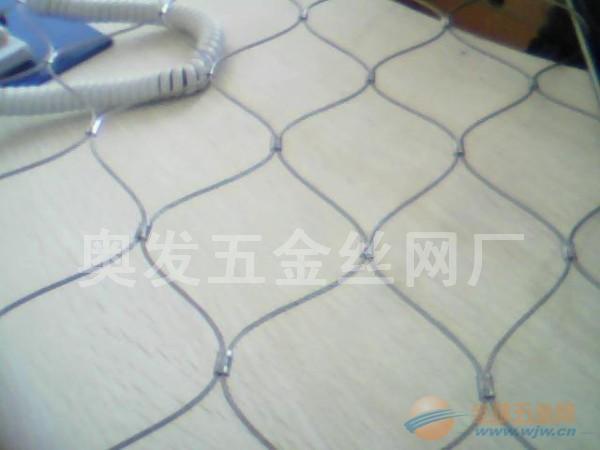 安徽DO/08/300供应主动防护网