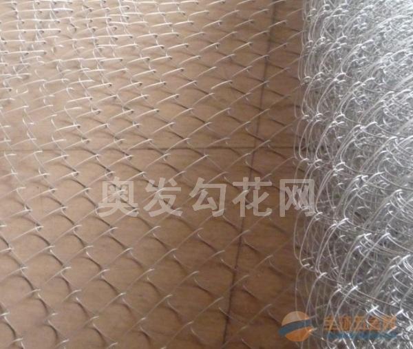 坡体喷浆勾花网专业生产厂家低价供应