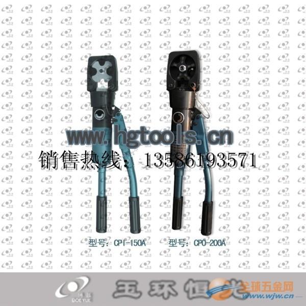 韶關手動液壓鉗電纜壓線鉗廠家直供