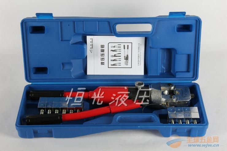 宿州手動液壓鉗電纜壓線鉗廠家直供