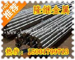 1Cr17Mo材质 1Cr17Mo价格 1Cr17Mo不锈钢 1Cr17Mo性能