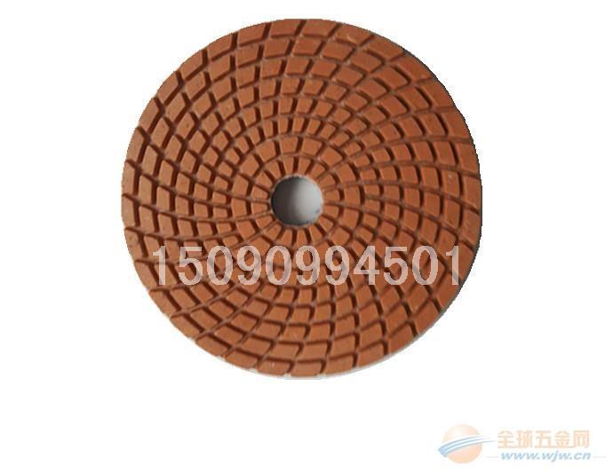 外贸 螺旋金刚石水磨片 4寸水纹软磨片 100mm树脂磨片