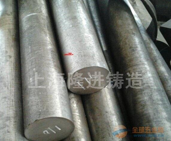 S22253圓鋼【雙相不銹鋼】S22253化學成分