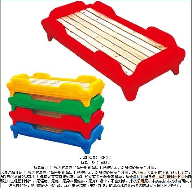 幼兒園兒童床,木制兒童床專賣,幼兒園童床銷售