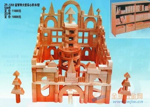 幼兒園木質積木,兒童益智積木玩具,重泡積木銷售
