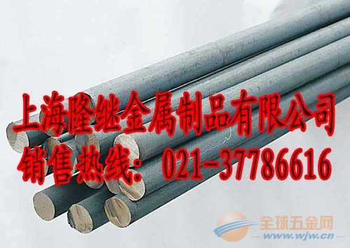 S30200不銹鋼//S30200不銹鋼---S30200不銹鋼批發