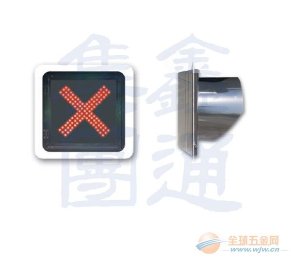 CD501-3L,红叉信号灯,湖北信号灯厂家