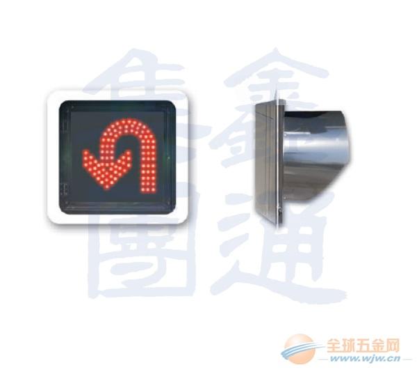 CD401-4S,单屏掉头信号灯,安徽信号灯批发