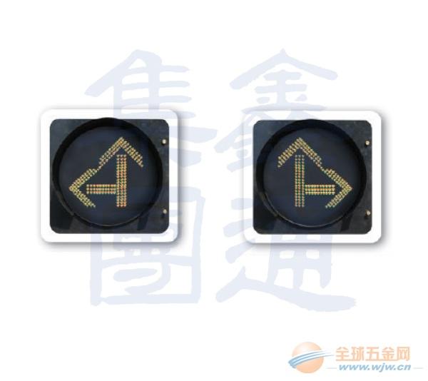 FX401-5S,直行加转弯箭头信号灯,信号灯厂价销售