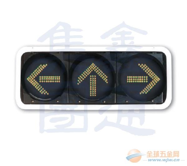 FX403-3S,北京信号灯厂家,北京信号灯厂家直销