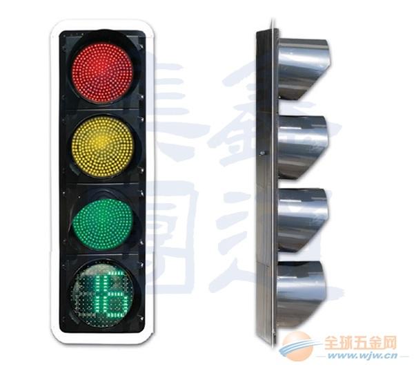 JD404-10S,机动车组合信号灯,陕西一体化信号灯