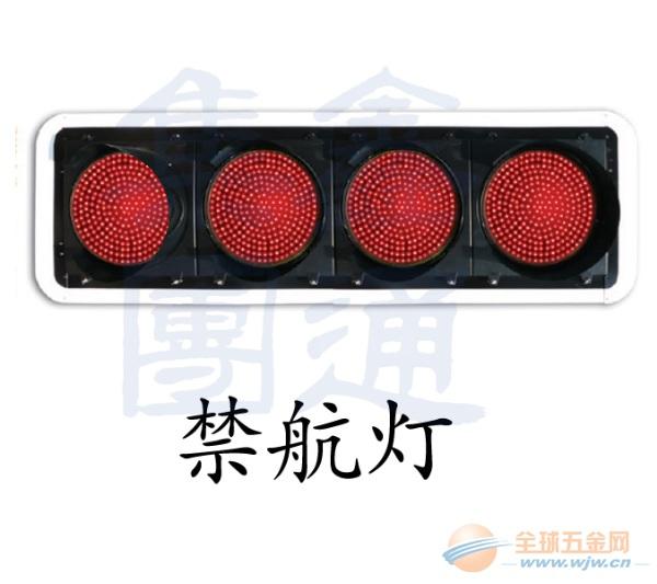 JD404-11S,船闸用禁航灯,禁止通行灯