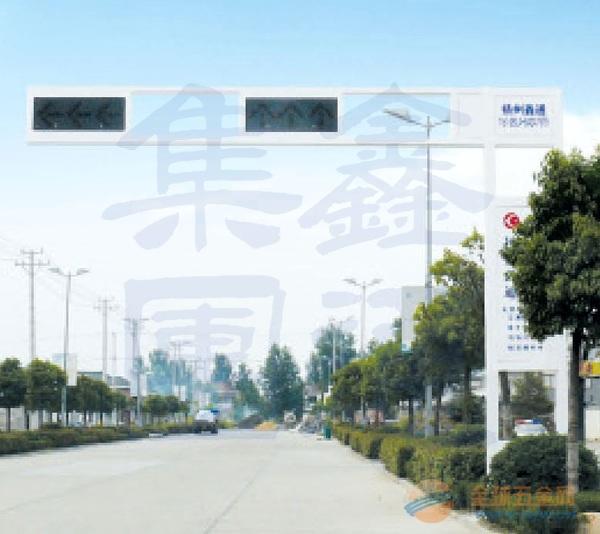 锦州信号灯杆厂家,信号灯杆哪里便宜,XT-020
