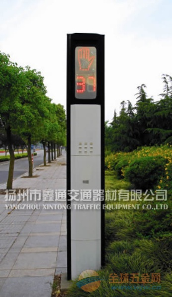 上海一体化人行灯杆,浙江一体化人行灯杆厂家,XT-032
