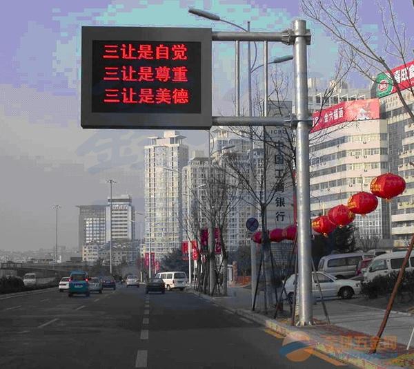 宁波哪里有交通信号灯厂家