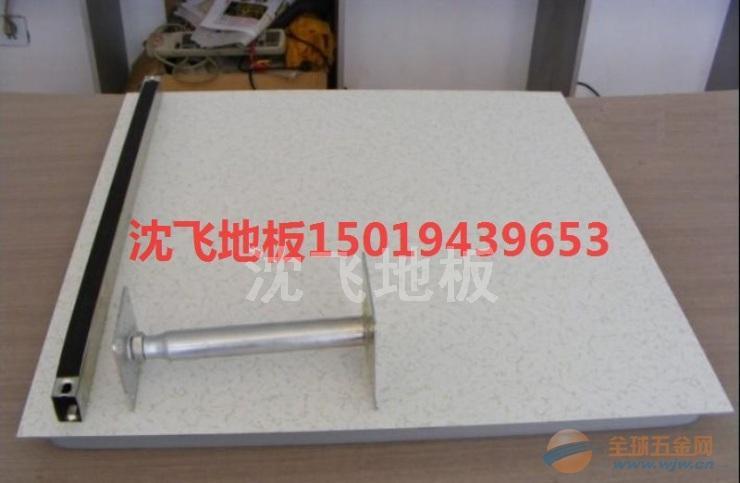 上海沈飞地板三证齐全,带钢印防伪,检验报告可查