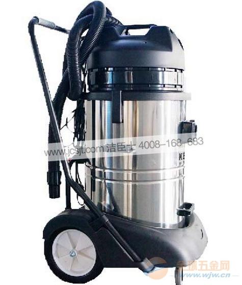 科能吸尘吸水机