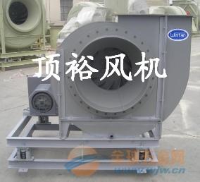 PVC风机