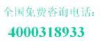 安平县赫鹏五金网业有限公司