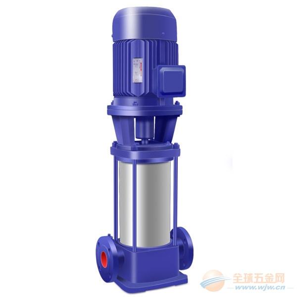 65GDL24-12*5多级离心泵-铸铁多级泵
