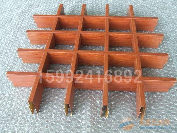 东莞木纹铝格栅专业定制及时交货