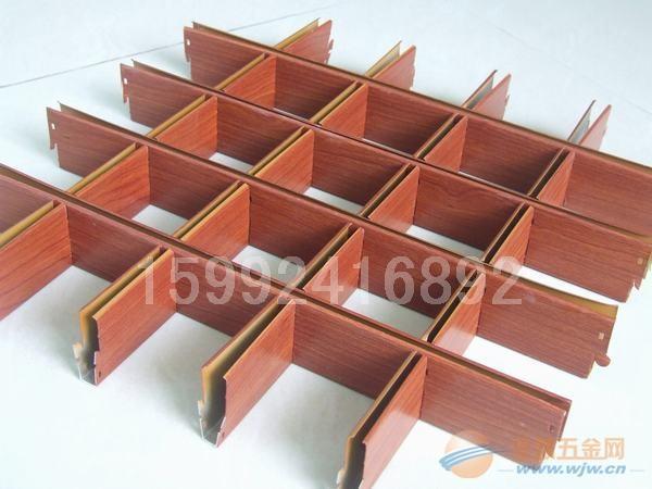 东莞木纹铝格栅低价促销
