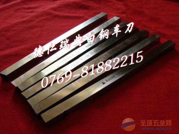 进口SKH-9白钢精磨棒,白钢刀圆棒,进口耐磨白钢刀条