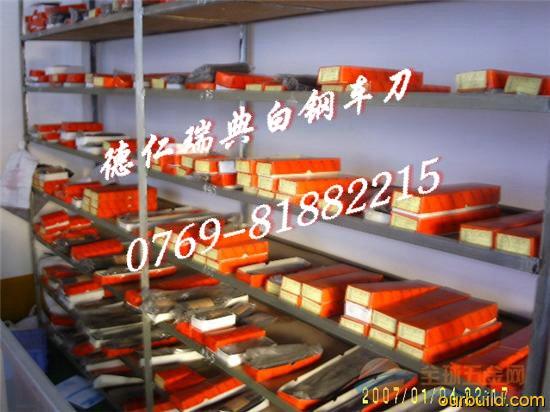 进口日本AB21+17白钢车刀,超硬白钢刀,进口STK白钢刀