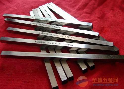 进口白钢刀圆棒批发,HSS进口白钢刀,进口超硬白钢刀条