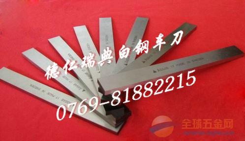 进口白钢刀圆棒,进口白钢刀圆棒 ASSAB17进口白钢刀