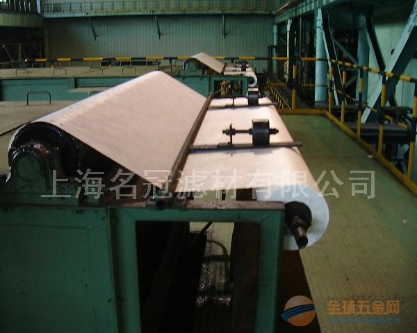 工业滤纸滤材