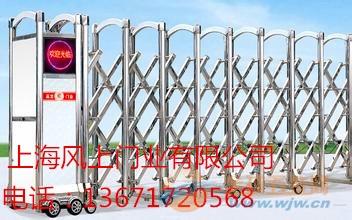 上海伸缩门厂家 上海伸缩门安装