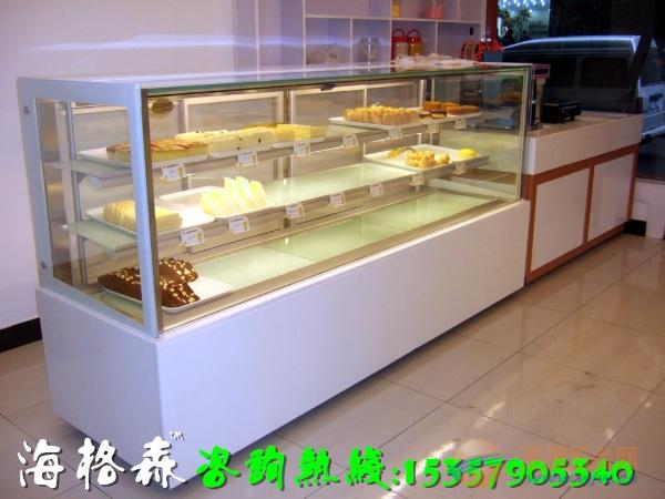 蛋糕櫃保鮮櫃
