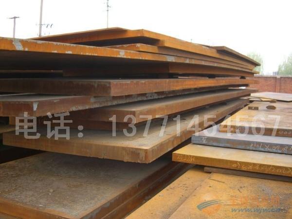 SA387GR5CL2钢板无锡SA387GR5CL2钢板