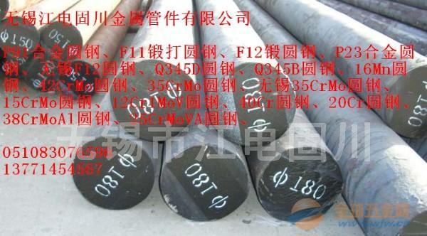 2Cr13不锈钢棒湖南2Cr13不锈钢棒