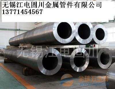 江苏A691Cr1-1/4CrCL32美标高频电熔焊钢管