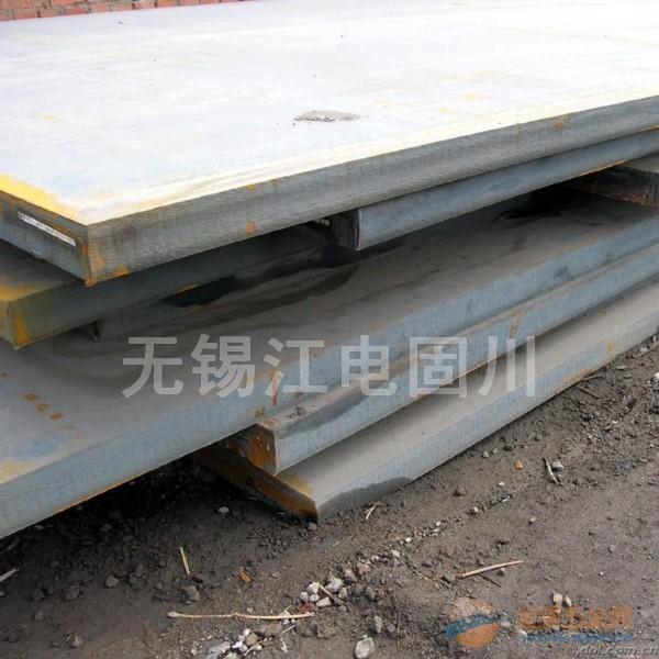 09MnNiDR鋼板浙江09MnNiDR鋼板