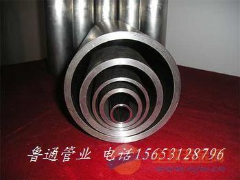 20鍋爐管直供