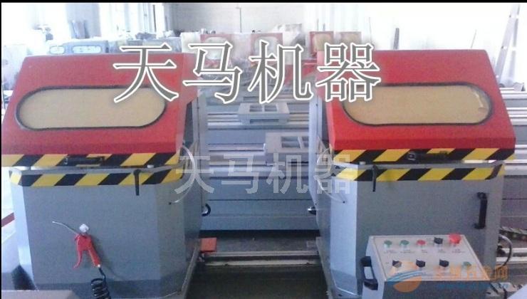 旅顺口区加工断桥铝门窗设备价格(发货快)
